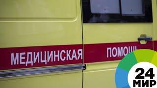 На проходной Центрального Телеграфа охранник убил чемпиона России - МИР 24