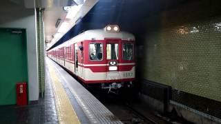 12301列車 1357F 新開地発車