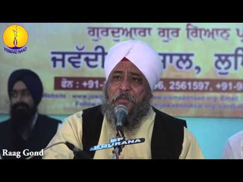AGSS 2015 - Bhai Davinder Singh ji Bodal - Raag Gond