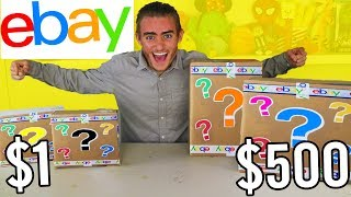 $1 VS $500 EBAY MYSTERY BOX