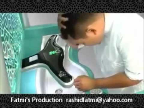 Automatic Wazu Machine......!! Must Watch !!