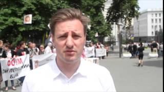 Банк Форум SOS - Новое правительство нас не замечает! Обманутые вкладчики. Украина Киев