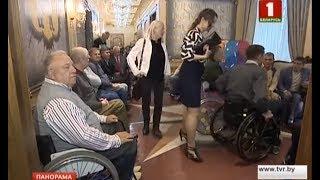 Белорусской ассоциации инвалидов-колясочников исполнилось 20 лет. Панорама