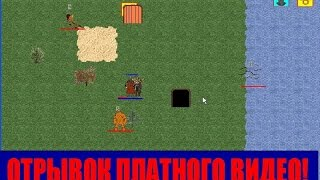 #43. отрывок платного урока. Основы создания игр в жанре РПГ. RPG Delphi lazarus Kylix Pascal