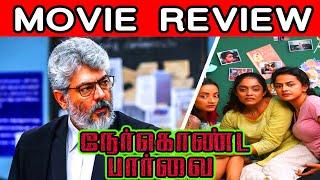 Ner Konda Paarvai Movie Review | Ajith Kumar | Vidya Balan | Shraddha Srinath | Yuvan | H.Vinoth