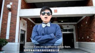 國立成功大學外國語文學系-系所介紹NCKU FLLD- Introduction Video