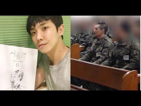 lee joon military