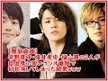 【腹筋崩壊】宮野真守・櫻井孝宏・福山潤の3人が自由度の高いラジオ番組で初共演してしまった結果www