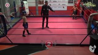 RAMADAN FIGHT NIGHT - Mustapha Sabir vs Mohamed Yasin 2017 Video