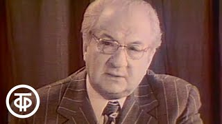 Скачать Поэзия Михаил Лермонтов 1814 1841 1980
