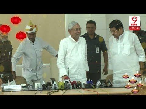 मुख्यमंत्री Nitish Kumar का बड़ा बयान, शरद यादव पर कसा व्यंग | Nitish comments Sharad Yadav