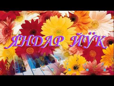 Марийские песни. Mari Songs - YouTube