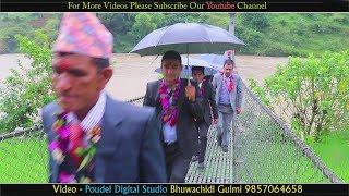 शुभ विवाह राजेश एबम गंगा    Cultural Nepali Wedding