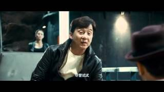 Доспехи Бога 3: Китайский зодиак. Трейлер
