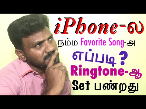 How To Set Any iPhone song as a Ringtone.