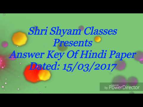 GSEB Hindi (FL) Paper Solution 15/03/2017