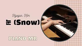 [성악반주 MR] 눈 Snow by 김효근 / 가사 포…