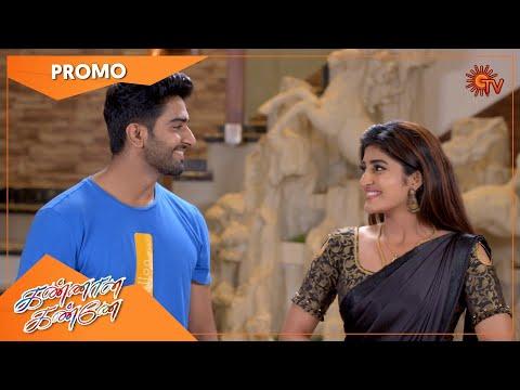Kannana Kanne - Promo | 16 Sep 2021 | Sun TV Serial | Tamil Serial