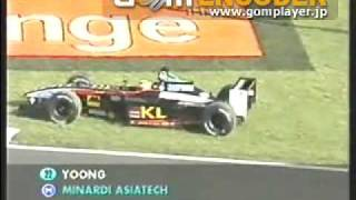 F1 Japanese GP 2002 highlight