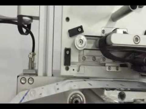 Dikai Basic installation of D03 thermal transfer overprinter
