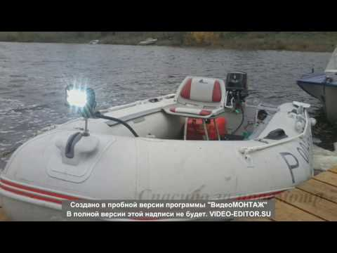 Электричество в лодку