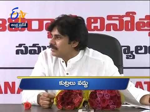 Andhra Pradesh   20th March 2018   Ghantaravam   10 PM   News Headlines