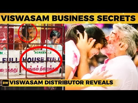 Viswasam - Ajith's Career Best? - Viswasam Business Secrets - Distributor Reveals   Sakthivelan