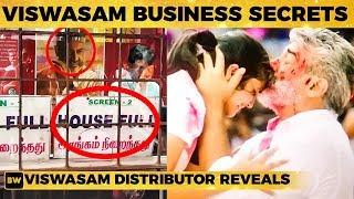 Viswasam - Ajith's Career Best? - Viswasam Business Secrets - Distributor Reveals | Sakthivelan
