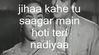 Sun Mere Bandhu Re-Karaoke & Lyrics-Sujata