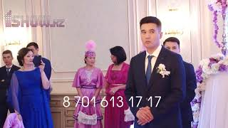 Камерный Хор Вывод Жениха и Невесты