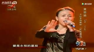 【妈妈来了】农村大姐献唱《昨夜星辰》 吴宗宪邀请她台湾开演唱会[高清版]