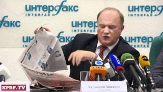 видео Бюллетень Оппозиции