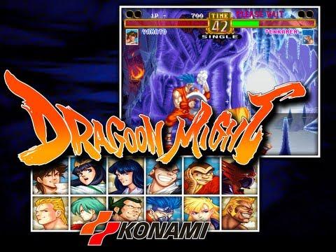 Dragoon Might (Arcade)