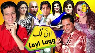 Layi Lagg Trailer New Stage Drama 2019 Tariq Teddy With Imran Shoki and Saima Khan