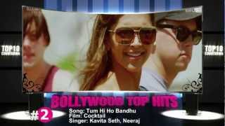 June 18, 2012 Bollywood Top 10 Countdown Hindi Music Weekly Show - HD 720p