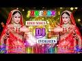 Old Hindi Romantic Dj Remix Song || Nonstop 90s Hindi Dj Mashup Song || Bollwood Party Remix Mix Hindiaz Download