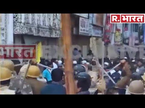UP के Bahraich में दंगाईओं ने काटा  बवाल, पुलिस ने भांजी लाठियां