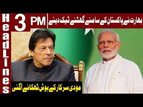 India Urges Pakistan To Review Decision of Diplomatic Ties   Headlines 3 PM   8 August  Express News