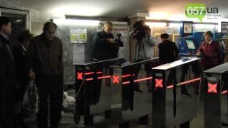 Турникеты в метро(Подробнее читайте на сайте:http://www.057.ua/news/395823 В харьковской подземке появились новые программируемые турник..., 2013-10-10T06:48:31.000Z)