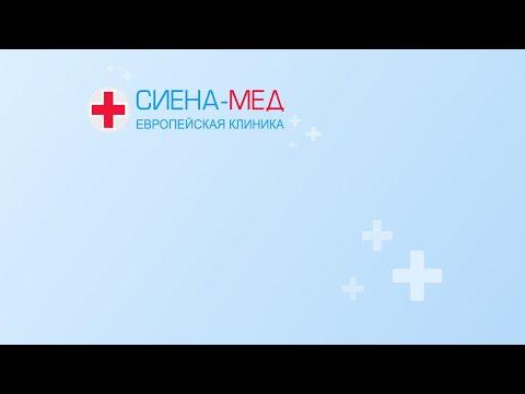 видео: Лечение ишемической болезни сердца.  Клиника и диагностика ишемической болезни сердца.