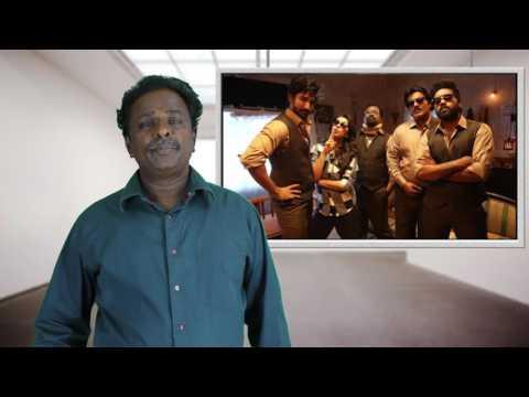 Maragadha Naanayam Movie Review - Aadhi  - Tamil Talkies