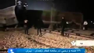 39 killed and wounded in train and car accident in Iran