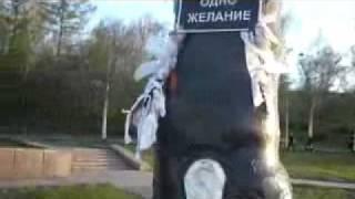 Виталя Альбатрос - Про Петрозаводск.avi