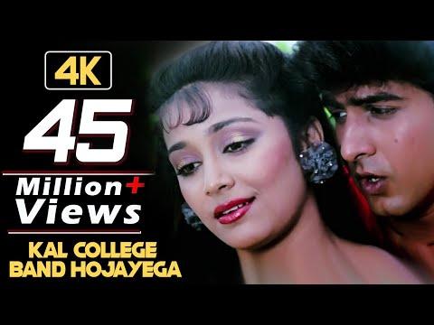 Kal College Band Ho Jayega  4K  Songs  Jaan Tere Naam  Udit Narayan & Sadhana Sargam