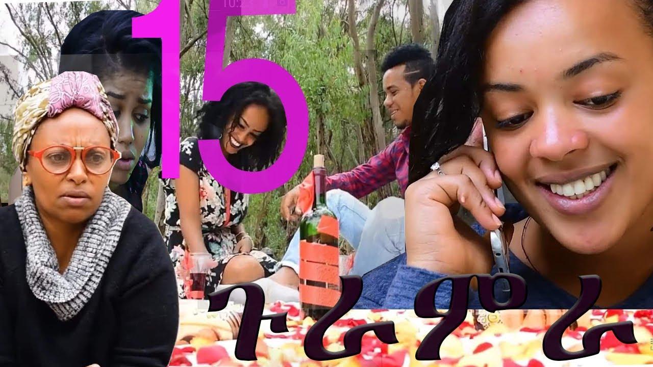 Star Entertainment New Eritrean Series 2019   ጉራምራ15   Guramira   Part 15