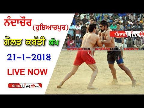 North federation Gold Kabaddi Cup Nanda Chaur 2018 Live Now