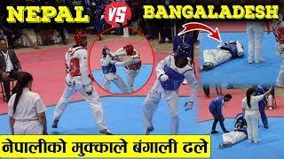 नेपालीको मुक्काले बंगाली ठाउँको ठाउँ ढले || 13th South Asian Games 2019 - Nepal VS Bangladesh