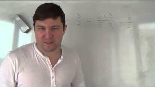Математика 6 класс. Умножение обыкновенных дробей
