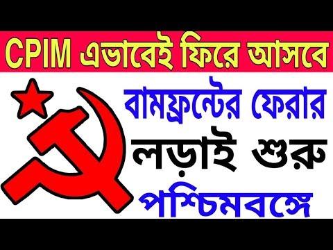 Today Breaking News ! आज 13 अगस्त 2019 के मुख्य समाचार बड़ी खबरें जम्मू-कश्मीर अनुच्छेद 370 PM Modi from YouTube · Duration:  17 minutes 20 seconds