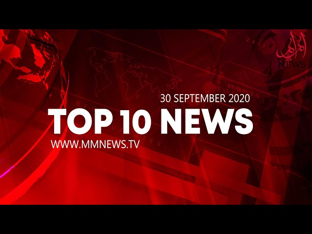 Top 10 News Of The Day | 30 Sep 2020 | MM News TV